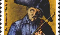 Странствующий музыкант