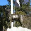 Мемориал Хартсдейл