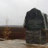 Еще один памятник Звездочке