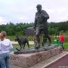 Собака Олава
