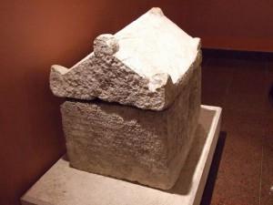 Древний греческий памятник Стефэносу